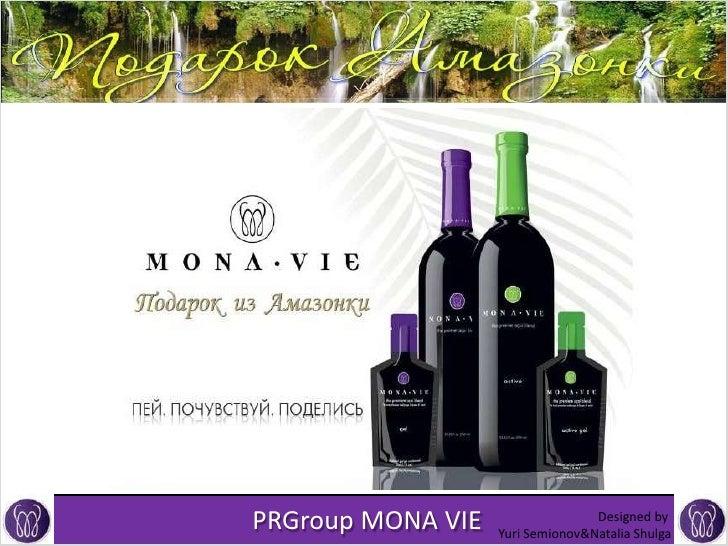 PRGroup MONA VIE<br />Designed by <br />Yuri Semionov&Natalia Shulga<br />