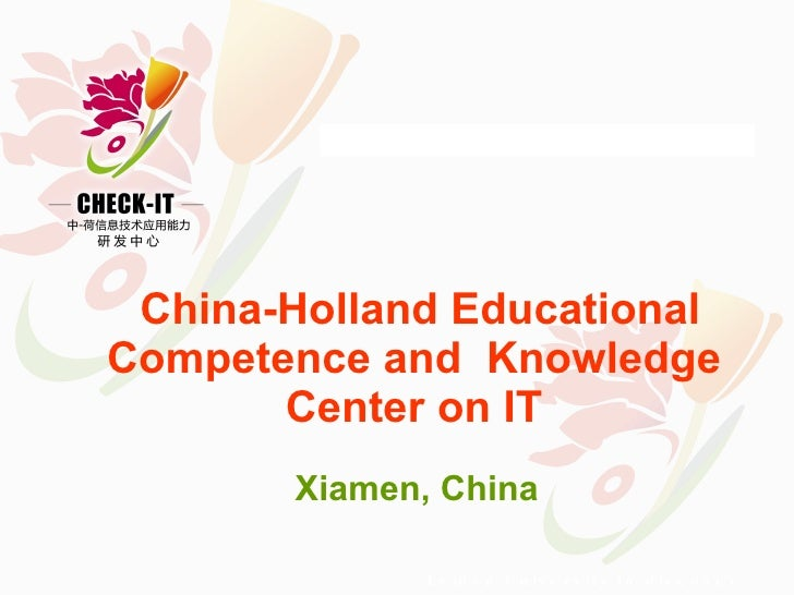 China-Holland Educational Competence and  Knowledge Center on IT Xiamen, China