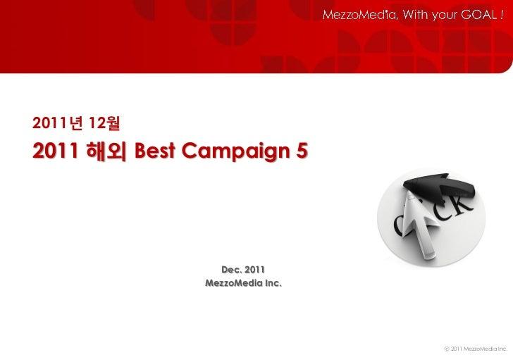 2011년 12월2011 해외 Best Campaign 5                Dec. 2011              MezzoMedia Inc.                                ⓒ 20...