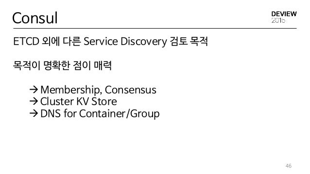 221 docker orchestration for Docker consul cluster