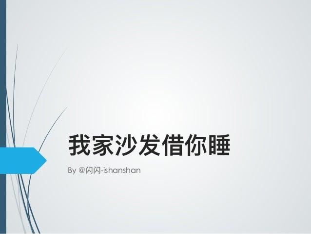 By @ -ishanshan