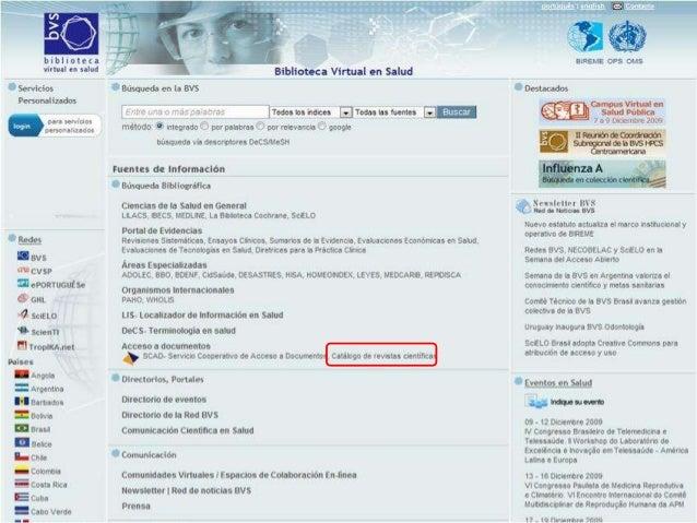 Interfaz de la búsqueda integrada