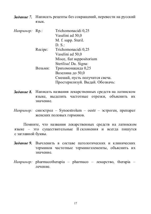 Инструкция по увеличению члена с помощью крема bigpen от [host]