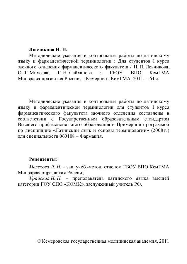 ebook Monte Carlo Methods in Statistical