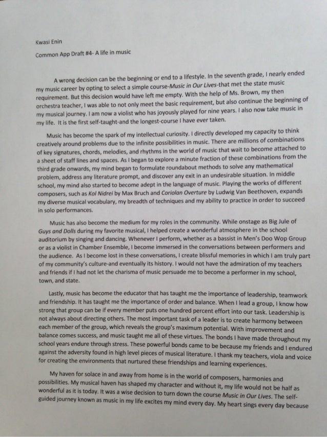 essays college
