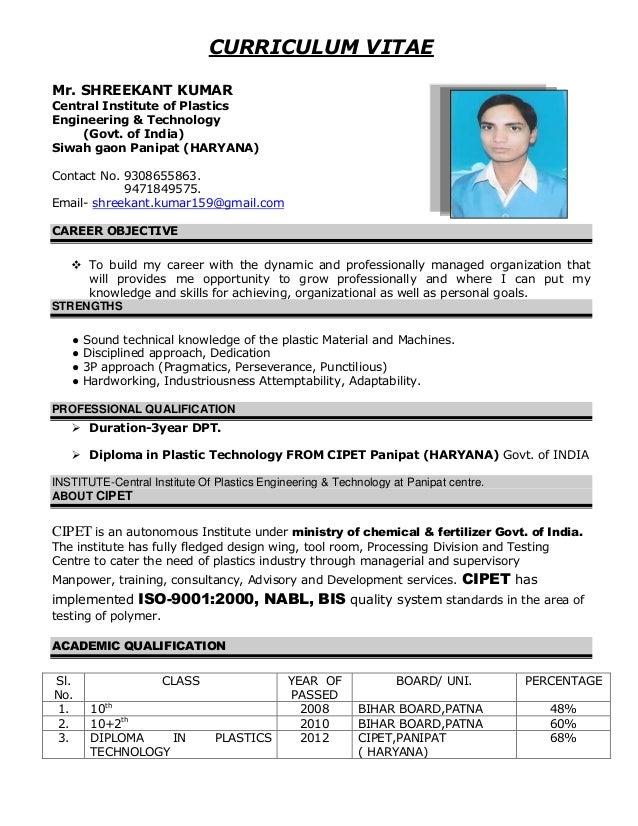 Shree Kant Kumar Resume