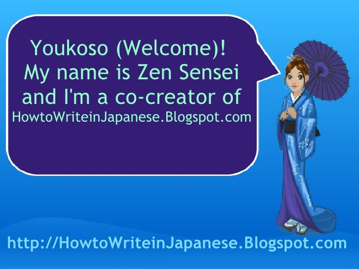 write my name in japanese Want to know how your name is written in japanese here's an online dictionary that shows you how.