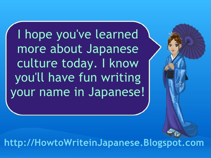 write your name in japanese Translate your name with our japanese name translator (above) alternatively select kanji from our popular kanji list or four kanji idiom list then create an image to design your own japanese t-shirt or other customizable product.