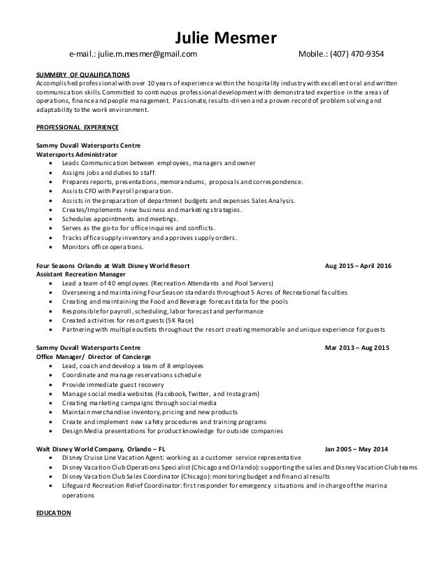 walt disney world address for resume