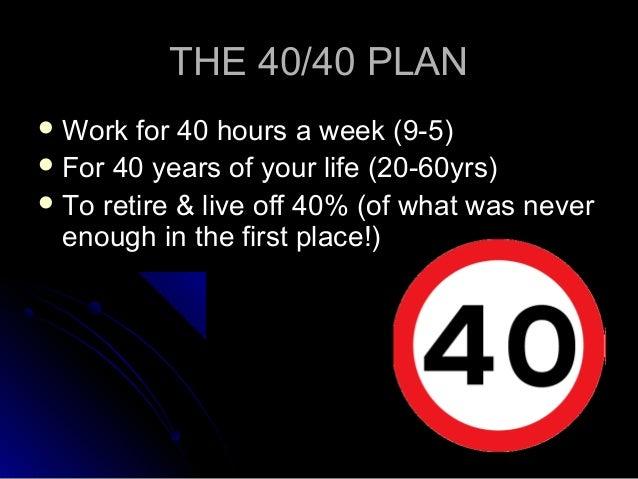 21st Century Business Model