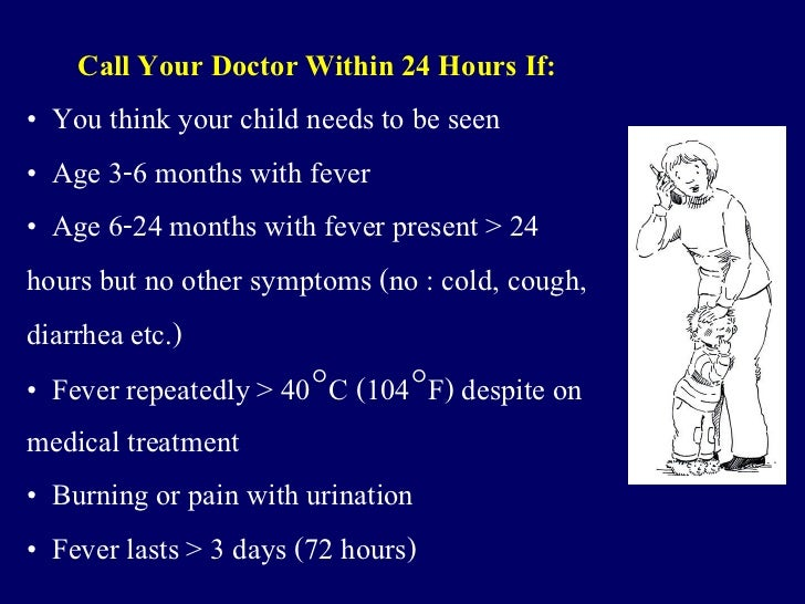 how to bring down fever in 4 year old