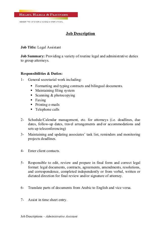 legal assistant job description pdf