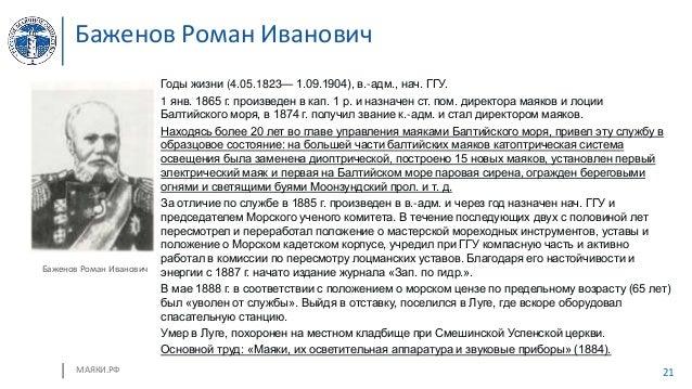 Руководство По Эксплуатации И Ремонту Гтт.Doc