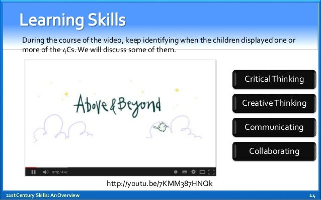 an overview of the 21st century skills An educational 21st century skills series brought to you by: the new world of work ( ) educational video.