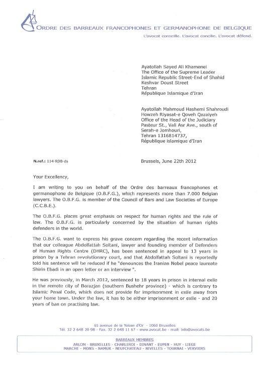 22.06.12 lettre à la république islamique d'iran