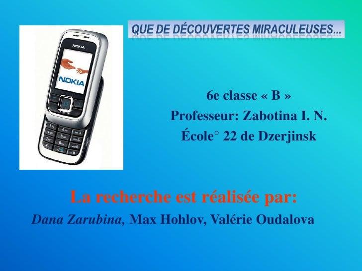 6e classe «B»<br />Professeur: Zabotina I. N.<br />École° 22 de Dzerjinsk<br />La recherche est réalisée par:<br />Dana ...
