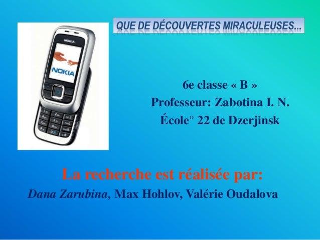 6e classe « B » Professeur: Zabotina I. N. École° 22 de Dzerjinsk La recherche est réalisée par: Dana Zarubina, Max Hohlov...