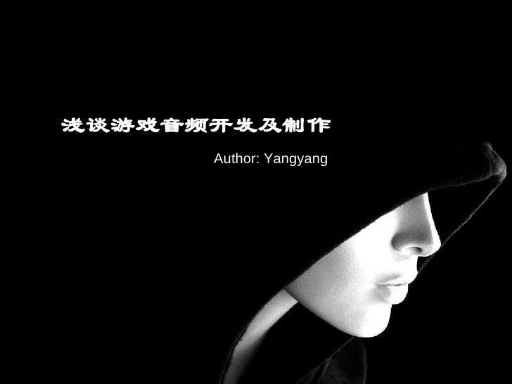 Author: Yangyang