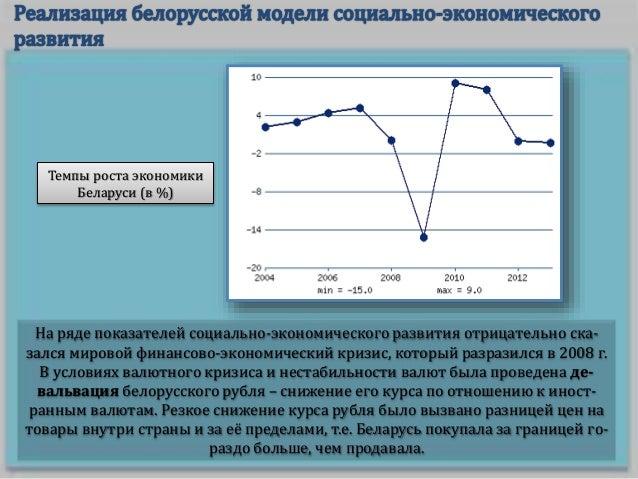 В середине 2011 г. возник острый дефицит валюты, который преимущественно носил внутренний характер. Потребители отдавали п...