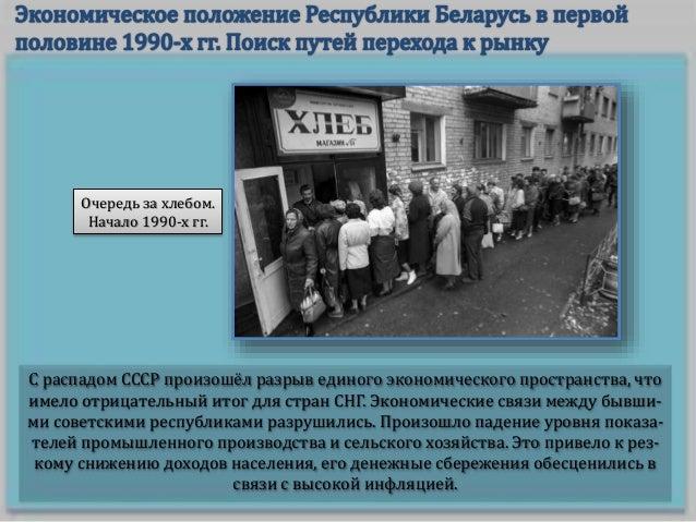 В условиях распада СССР каждая бывшая союзная республика должна искать свой выход из кризиса. Поэтому приоритетным направл...