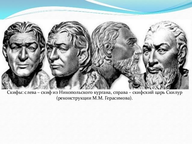 1. Историческое и культурное наследие Никопольского региона. Именно на нашей земле в XVI - XVIII веках находились 5 из 7 ...
