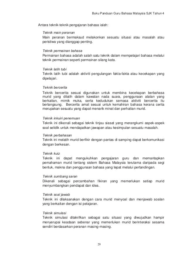 220926449 Buku Panduan Guru Bahasa Malaysia Sjk Tahun 4