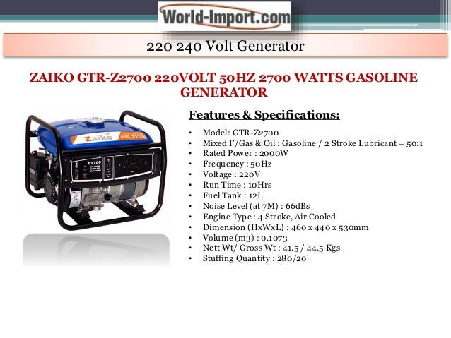 Buy 220 Volt Home Kitchen Appliances At World Import Com