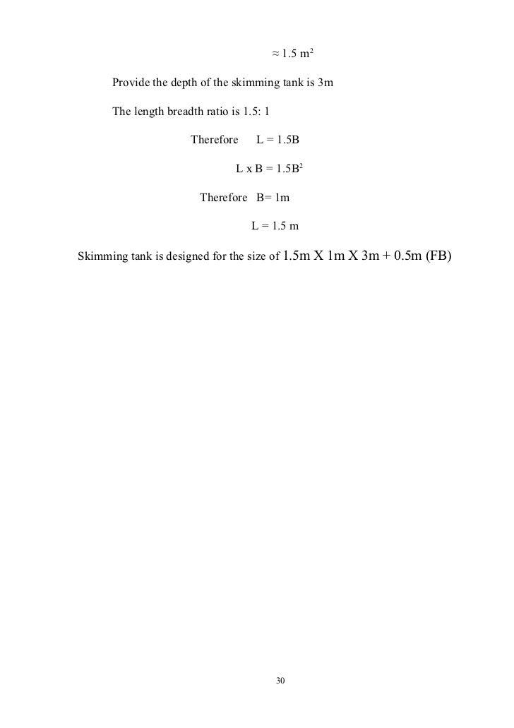 school subjects essay in urdu language