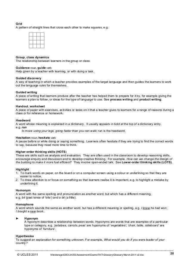 HR Glossary
