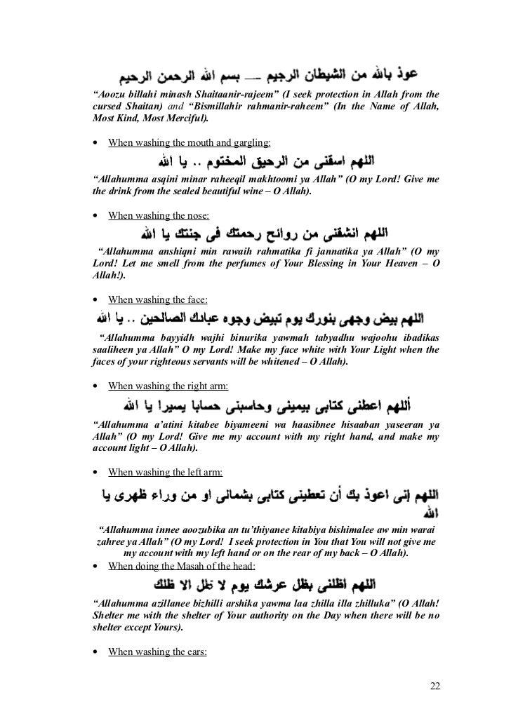 A-Muslim-book-of-prayer-salah