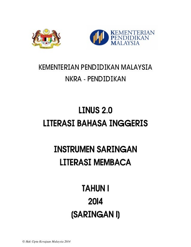 2227 D03 Instrumen Lbi 1