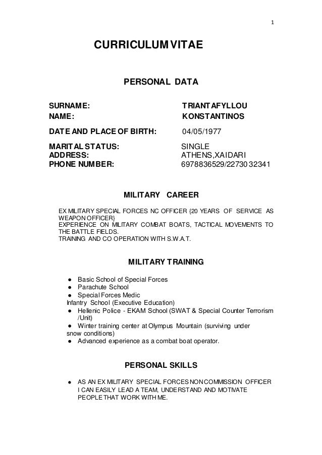 Special Forces dating service
