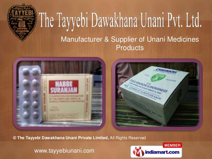 Manufacturer & Supplier of Unani Medicines <br />Products<br />