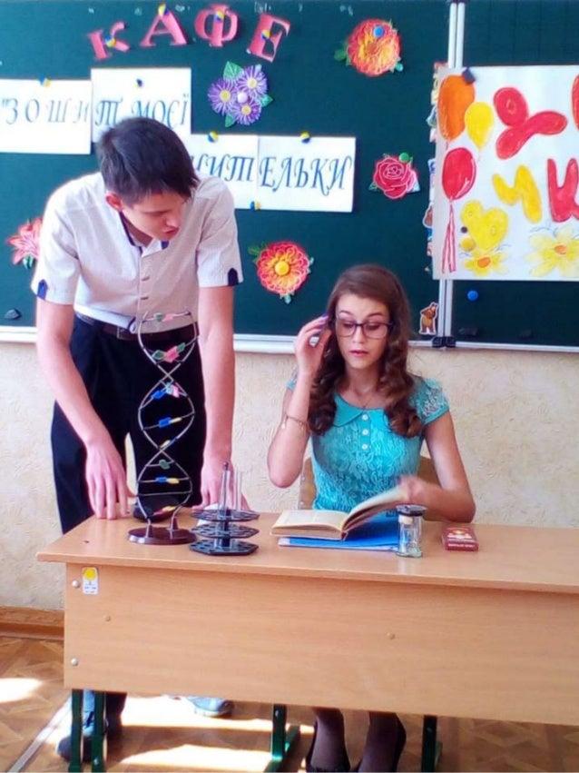 день вчителя 2 29 09 2017