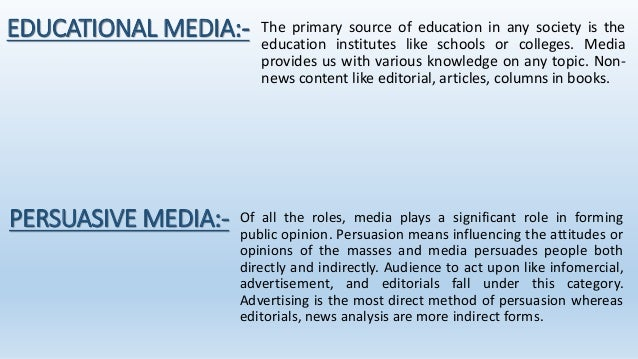 role of media in public administration