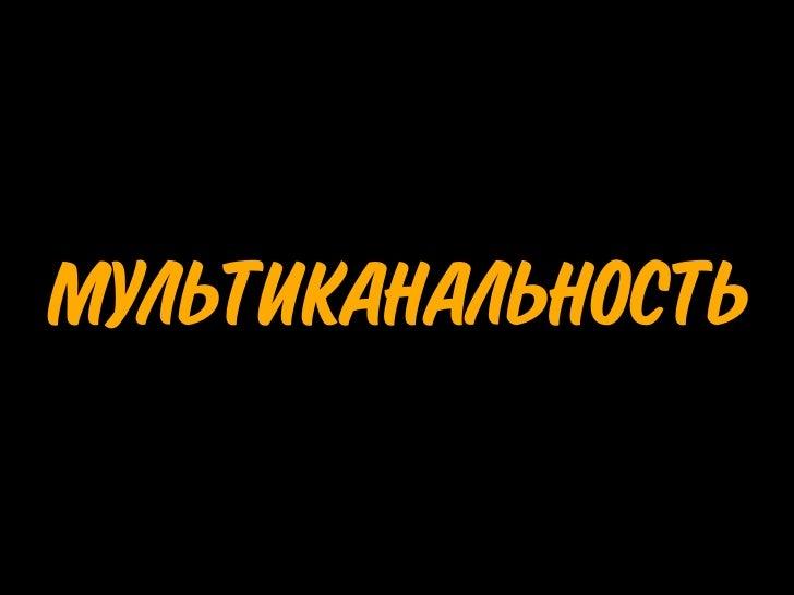 КАТАЛОГ• Выпуск раз в квартал• В новом каталоге 1 476 страниц и   18 000 артикулов*                                     ...