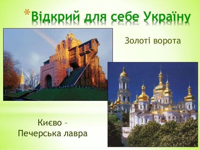Скарби україни 5 копеек 1938 года стоимость