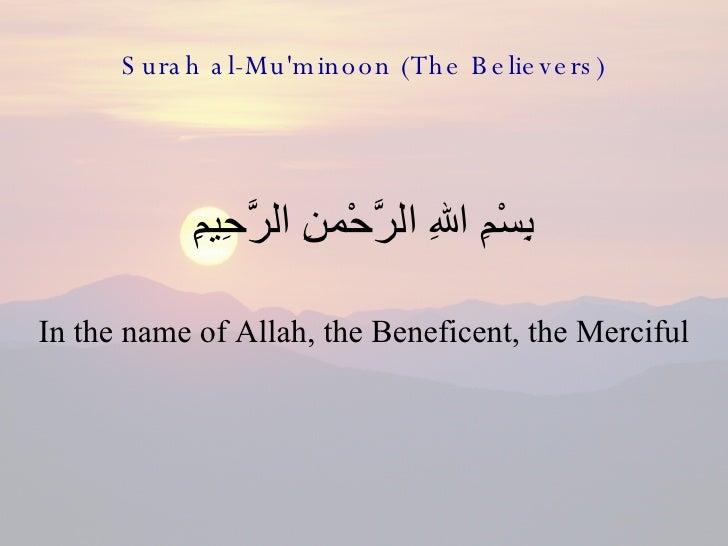 Surah al-Mu'minoon (The Believers) <ul><li>بِسْمِ اللهِ الرَّحْمنِ الرَّحِيمِِ </li></ul><ul><li>In the name of Allah, the...