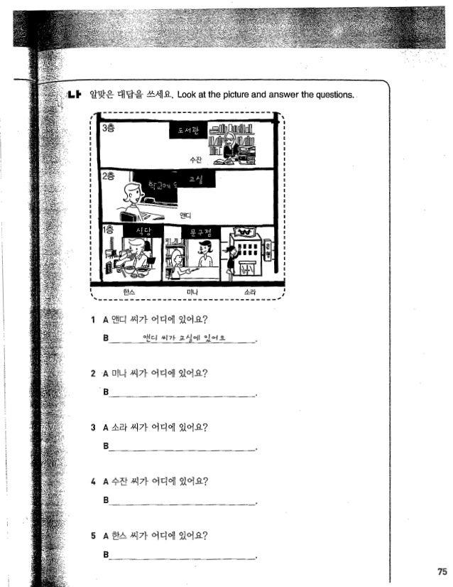 Dilf and his korean learner