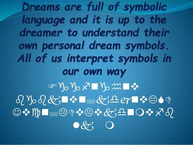 Dream Interpretation And Psychology Pp 2