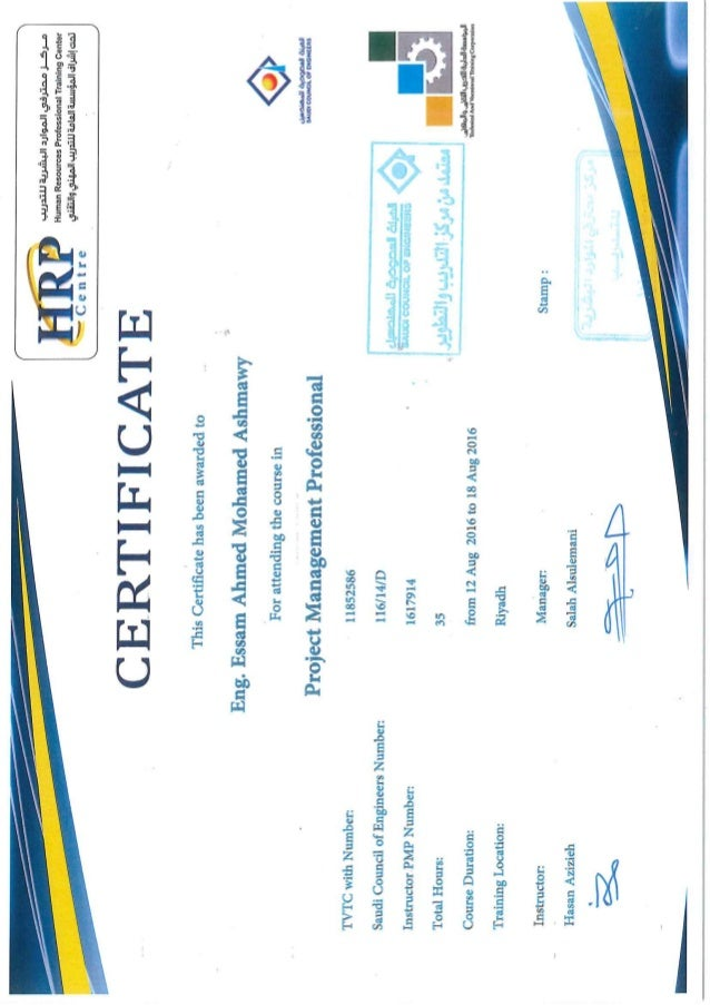 All courses certificates