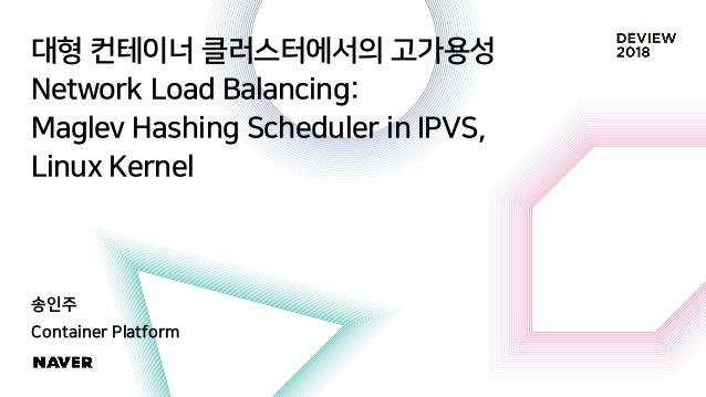 [233] 대형 컨테이너 클러스터에서의 고가용성 Network Load Balancing: Maglev Hashing Scheduler in IPVS, Linux Kernel