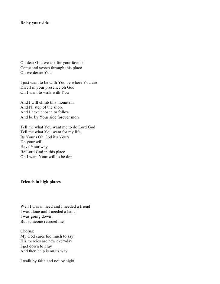 Lyric my god and i lyrics : Lyrics