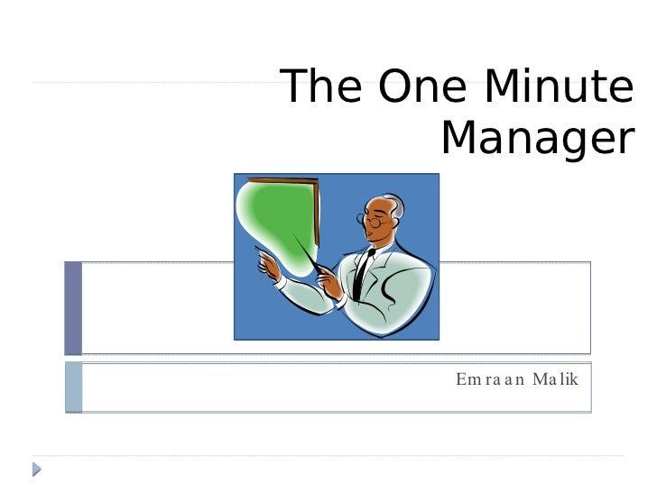 The One Minute      Manager      Em ra a n Ma lik