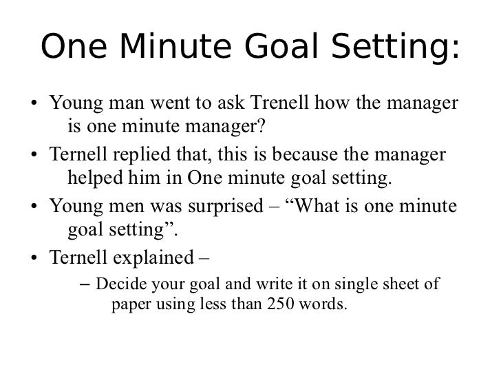 essay on one minute manager One minute manager essaysthe one minute manager provides a concise and simple method for planning, coaching and evaluating people.
