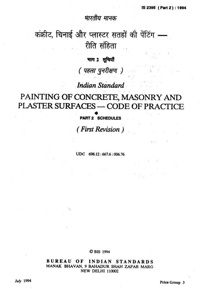 "IS 2396' ( Part 2) : 1994 ' mm ,. ; . wJ12 m (y@yflgq&q :: _, I : ~j&&&&.&&"" II.. PAINTING OF CONCRETE; ii.SONRY AND PLAST..."