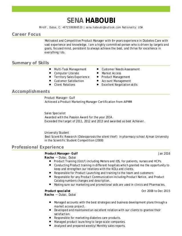 Sena Haboubi Resume 2016