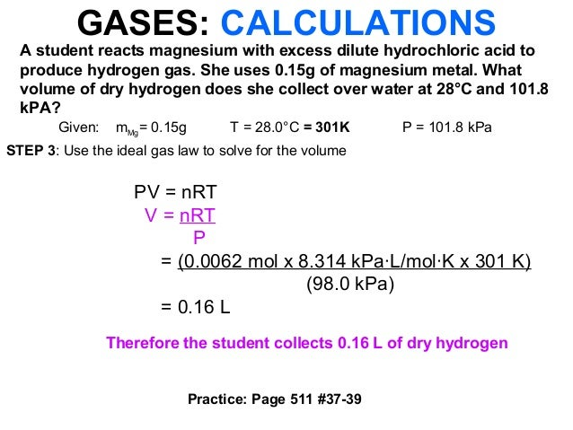 ideal gas law and magnesium Page 1 of 4 experimental determination of the gas constant objectives the objectives of this lab are to experimentally determine the value of the gas constant, r, and to practice using the gas laws to solve a variety of problems.