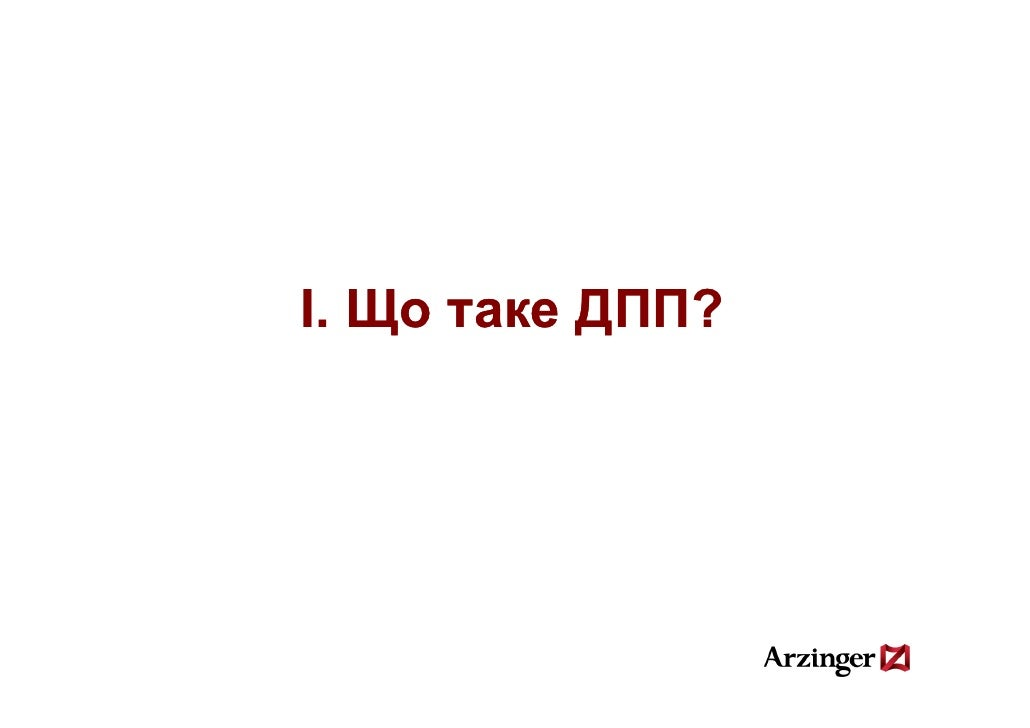 2 3 Malskiy Slide 2