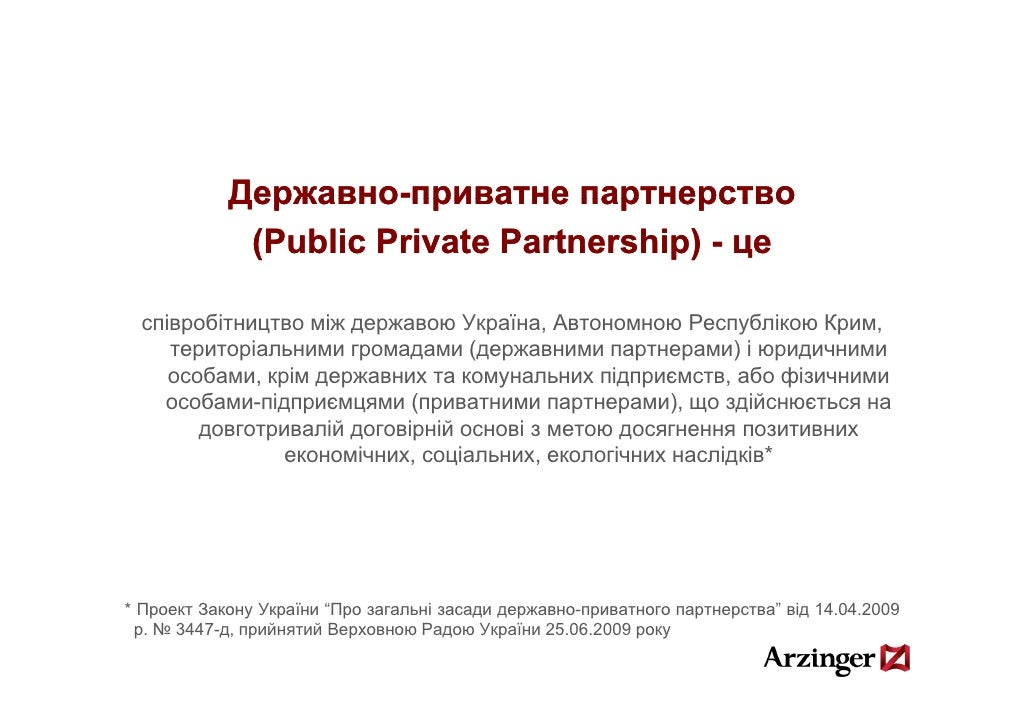 2 3 Malskiy Slide 3
